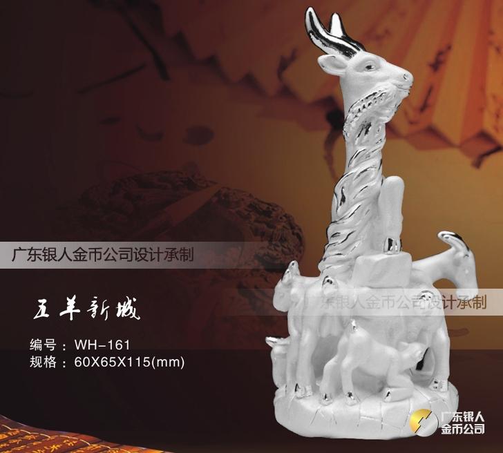 五羊雕像纯银工艺品,五羊雕塑纯银工艺品